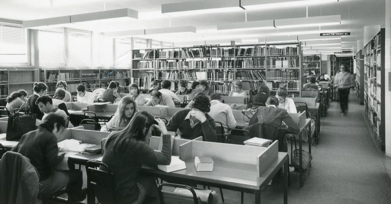 Haifa library in 1970s