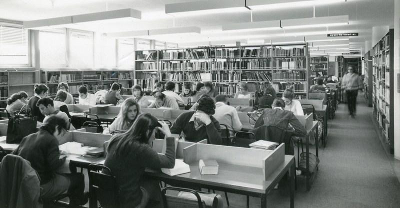 Haifa library in 1970s