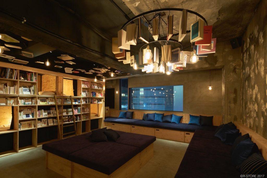 hostel kirjojen ystäville Tokiossa