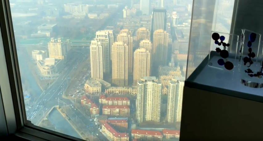Kiina Tianjin: kirjakauppa tornissa