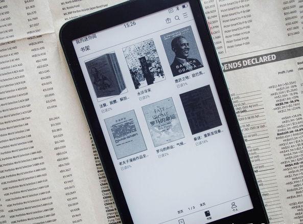 xiaomi moaan inkpalm 5 taskukokoinen e-kirjojen lukulaite